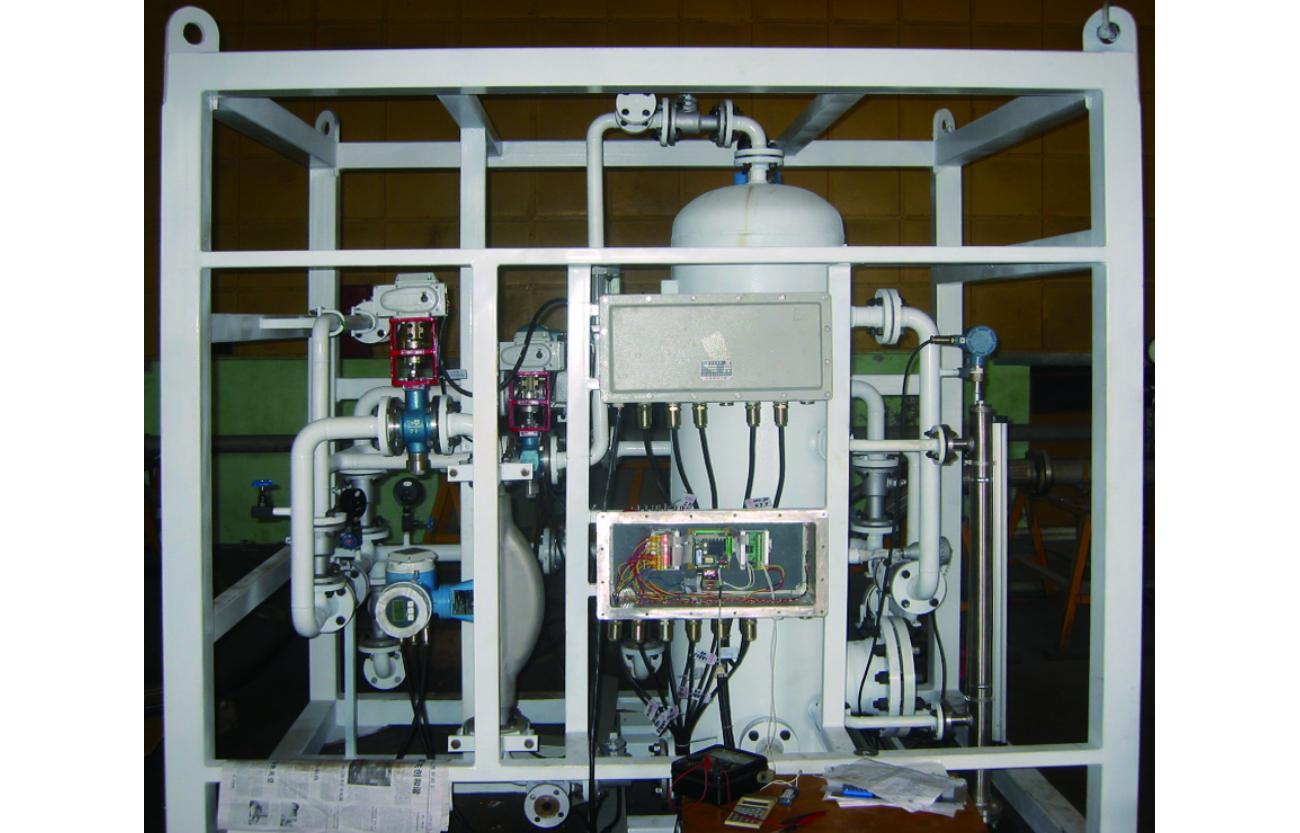 multiphase flow meter