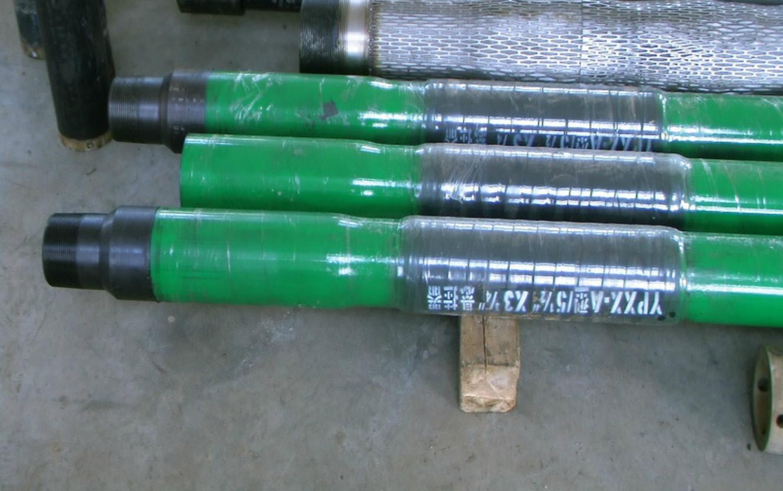 Liner Hanger Oil And Gas Liner Hanger System Manufacturer